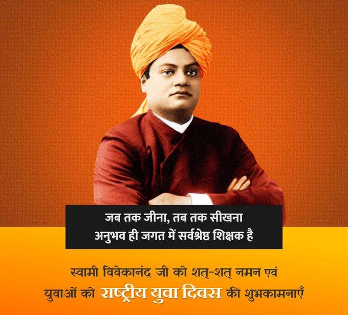 भारत के आध्यात्मिक चिंतन और दर्शन को दुनिया के सामने पुनः स्थापित करने वाले ओजस्वी वक्ता स्वामी विवेकानन्द जी की जयंती पर नमन। आज इस अवसर को राष्ट्रीय युवा दिवस के रूप में भी मनाया जाता है। युवाओं को इस दिवस की शुभकामनाएं। #SwamiVivekananda Photo