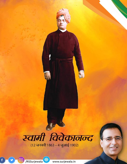 """We believe not only in universal toleration, but we accept all religions as true. I am proud to belong to a nation which has sheltered the persecuted and the refugees of all religions and all nations of the earth"""", - Swami Vivekananda My humble homage on #NationalYouthDay 🙏🏻 Photo"""