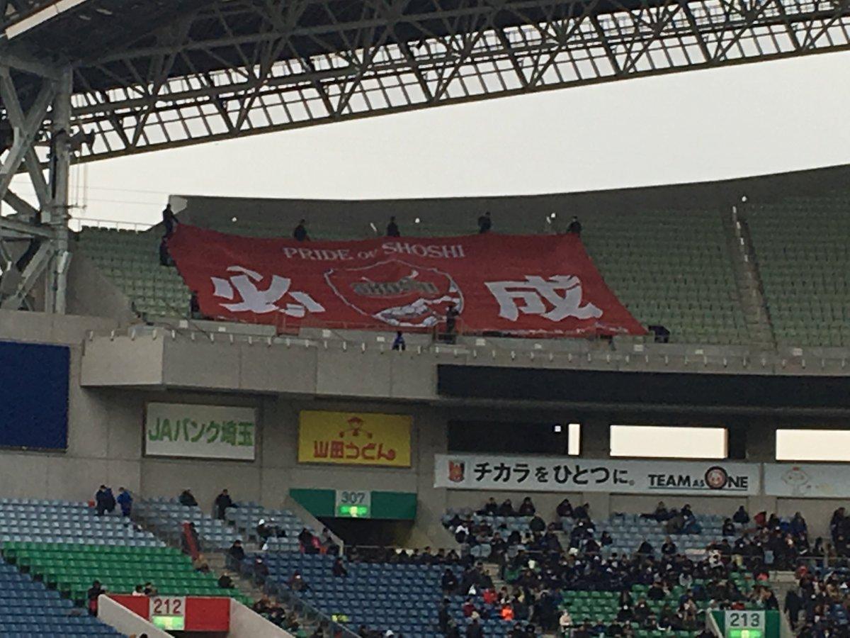 Channel rfc【ラジオ福島】's photo on 尚志高校