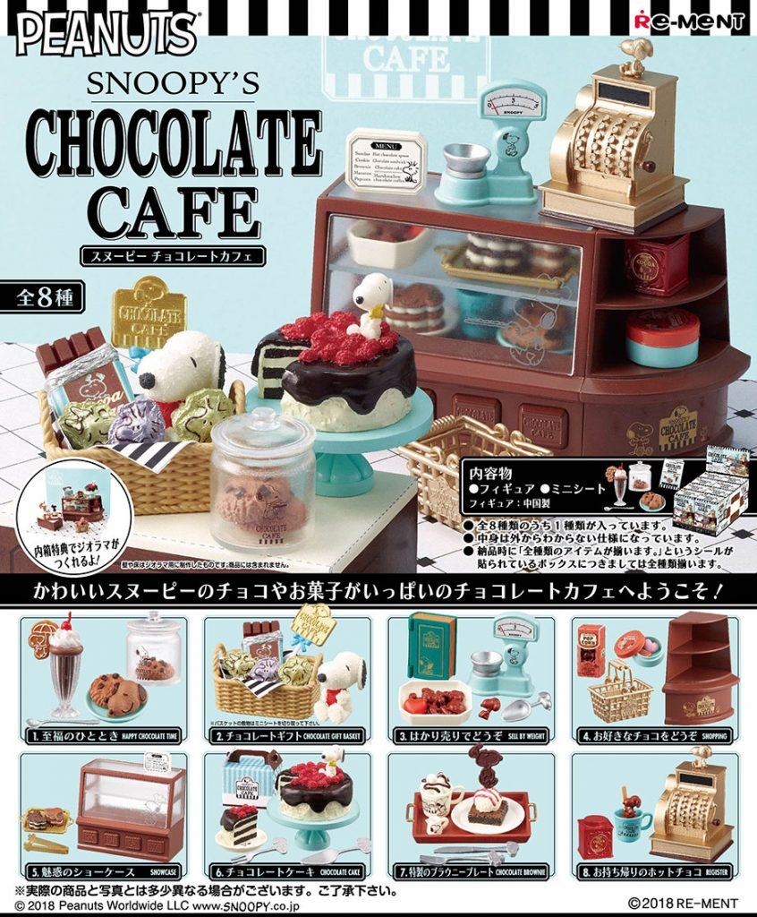 SNOOPY'S CHOCOLATE CAFÉに関する画像6