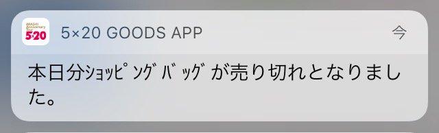 ゆーきゃん's photo on ショッピングバッグ