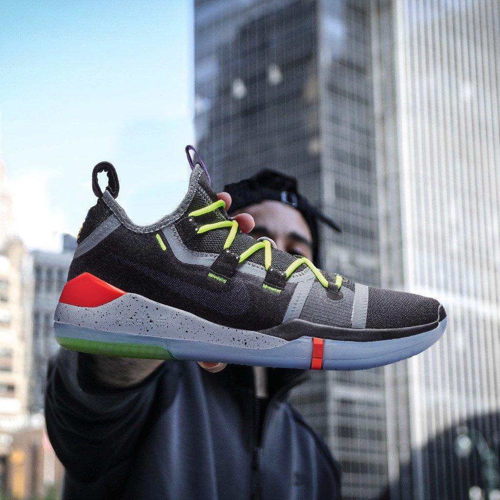 """Nike Kobe AD """"Chaos"""" drops"""