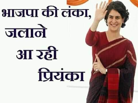 Happy Birthday Priyanka Gandhi ji.