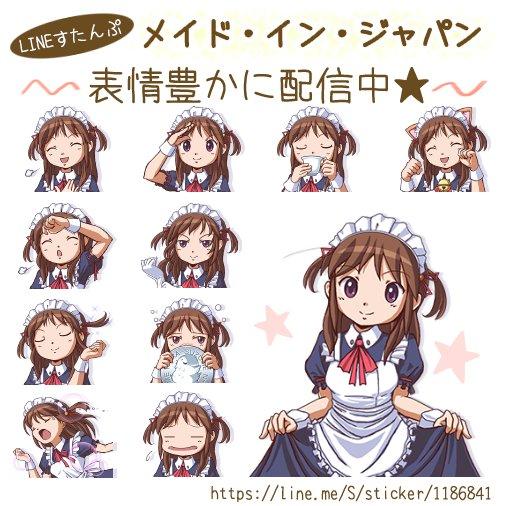■line_sticker 【Maid in Japan】 https:// line.me/S/sticker/1186 841 &nbsp; …  【world fairy tale】 https:// line.me/S/sticker/4516 344 &nbsp; …  【Angel and devil w/god】 https:// line.me/S/sticker/1360 740 &nbsp; …   #LINEsticker  #LINE貼圖 #LINE贴图<br>http://pic.twitter.com/rFWbO3jdLN