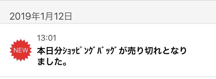 *nono*'s photo on ショッピングバッグ