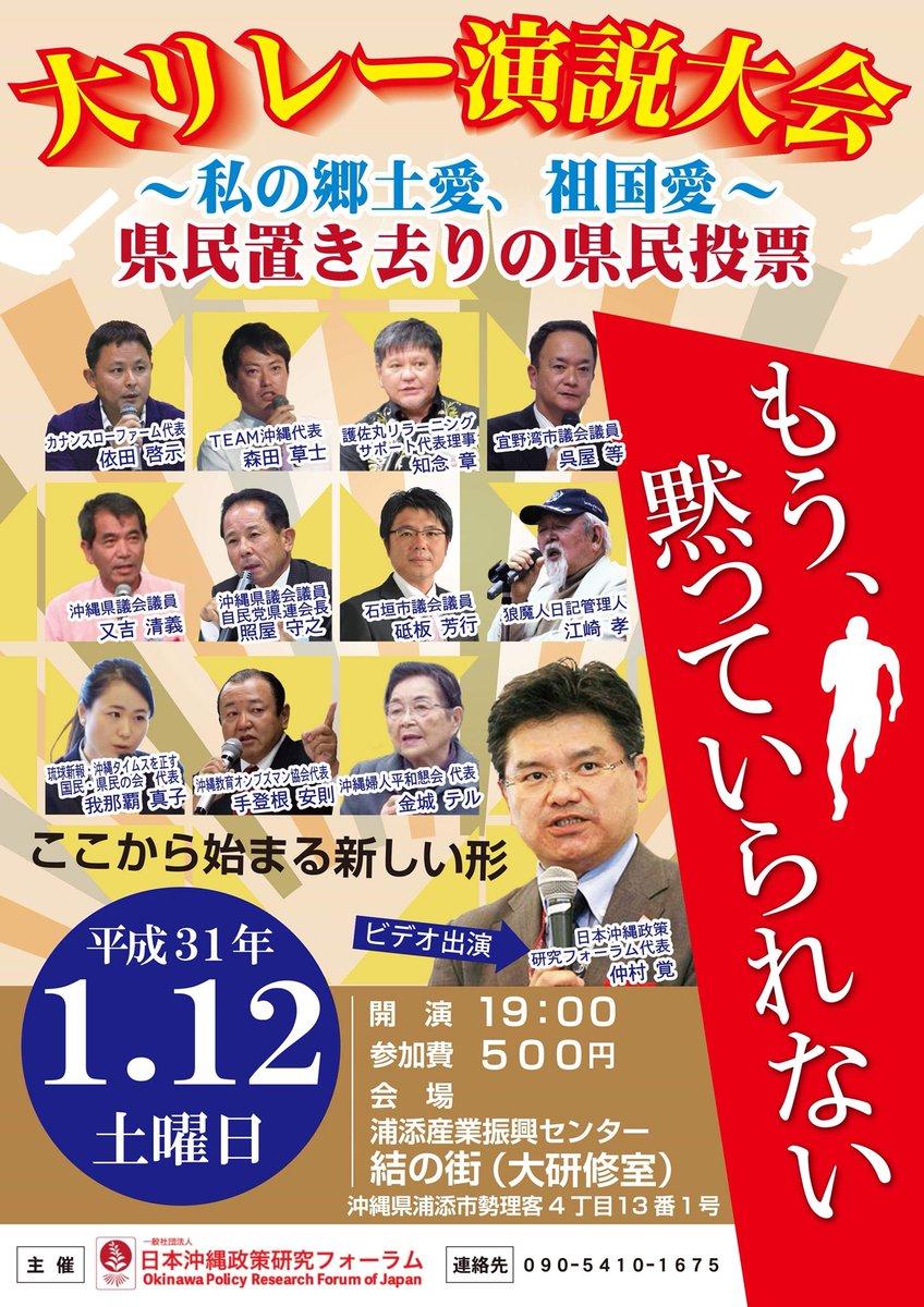 20180930_okinawa05