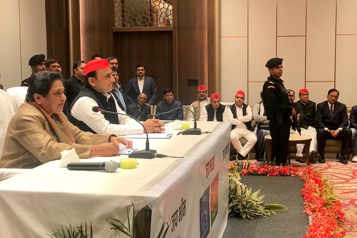 Bahujan4India's photo on #SPBSPAlliance