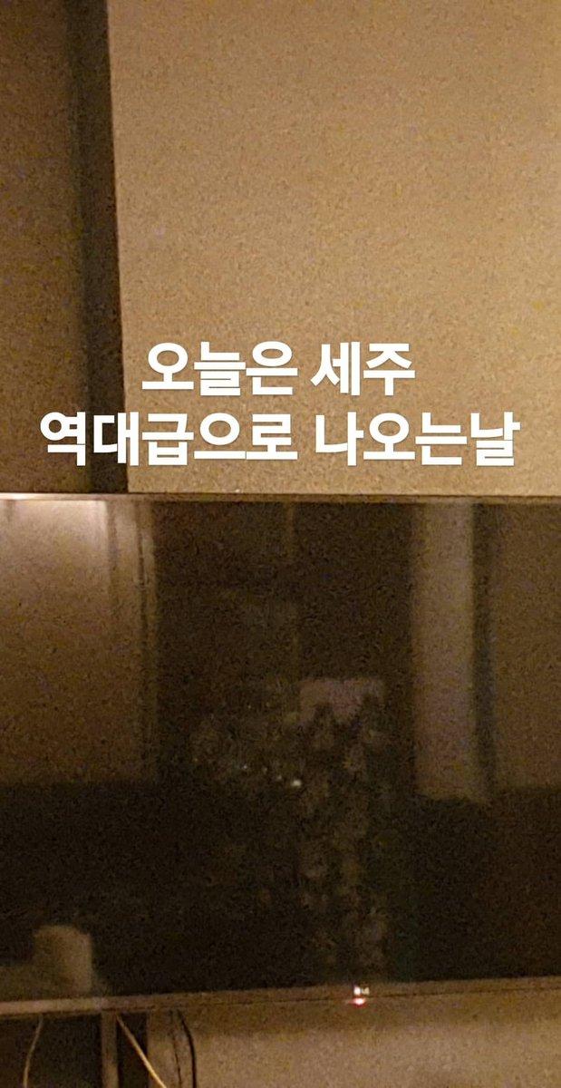 열매농장 ///ㅅ///'s photo on #chanyeol
