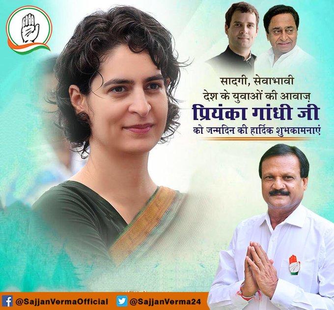 Wish you a very Happy bday Smt Priyanka Gandhi ji.