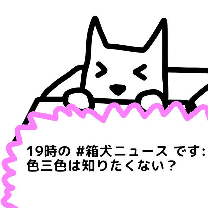 色三色 Photo