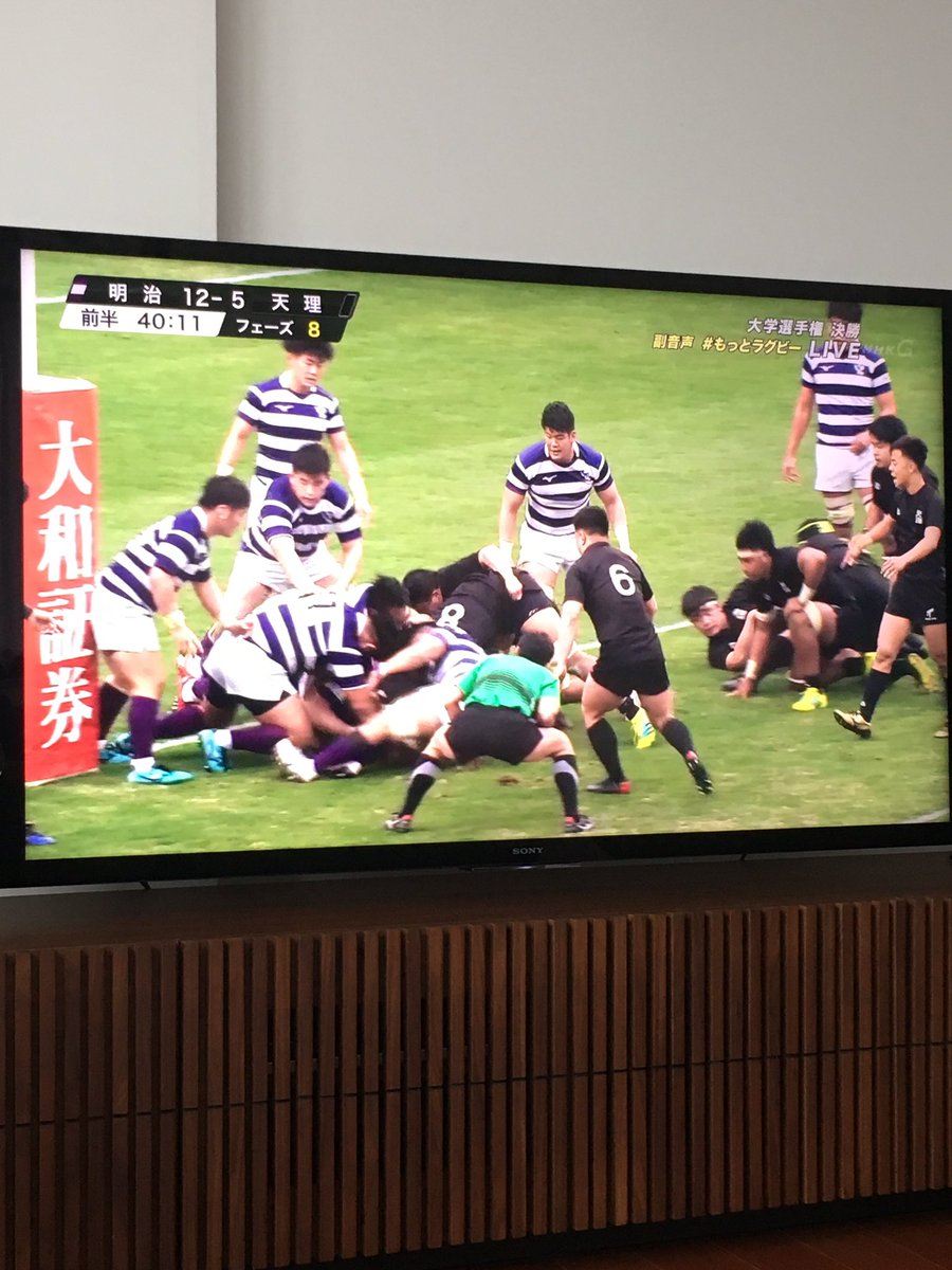 五郎丸歩's photo on 明治大学