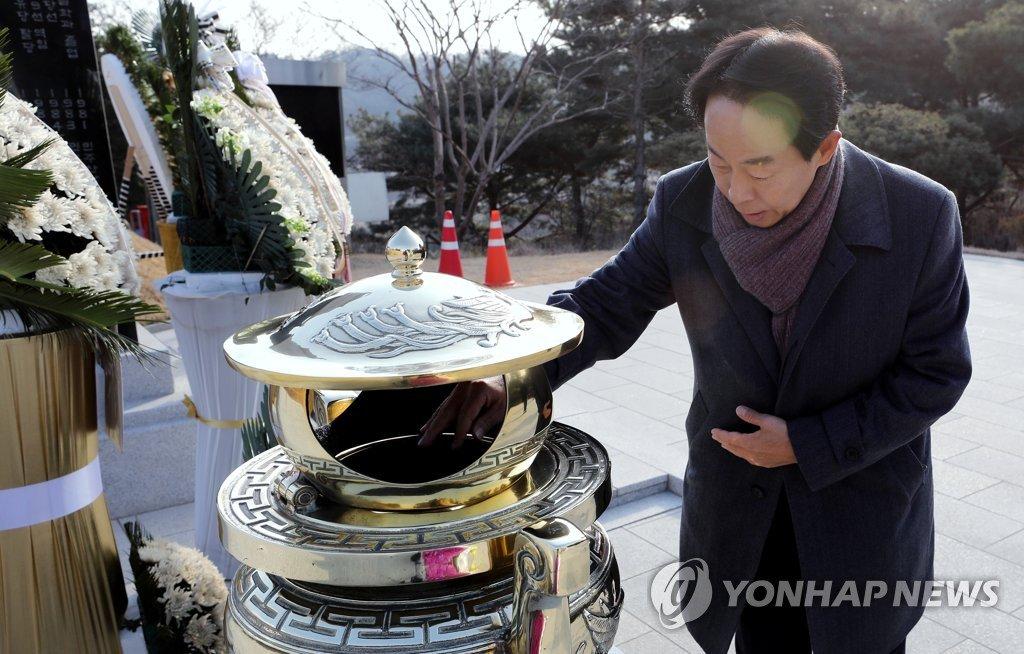연합뉴스's photo on 김현철
