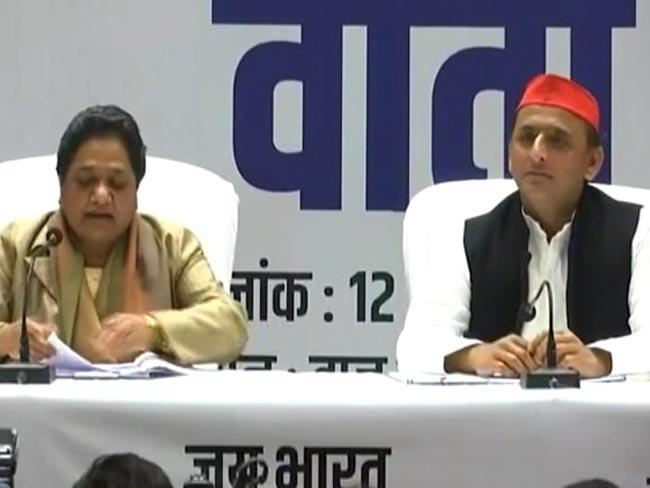 NDTV's photo on #Mayawati