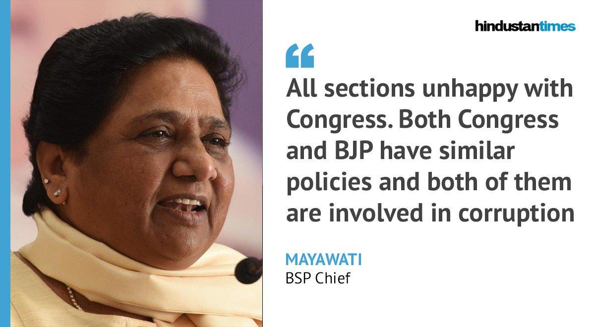 Hindustan Times's photo on #Mayawati