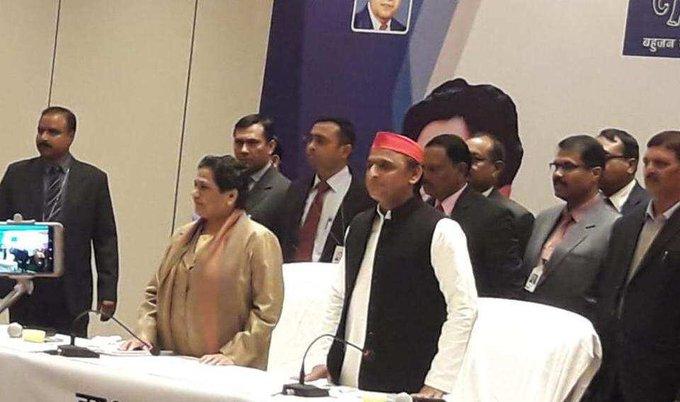 आज #MayaAkhileshPC में मायावती ने ये भी साफ़ कर दिया कि 2019 के लोक सभा चुनाव के बाद उत्तर प्रदेश के विधान सभा चुनावों में भी BJP के ख़िलाफ़ क़ायम रहेगा #SPBSPAlliance Photo