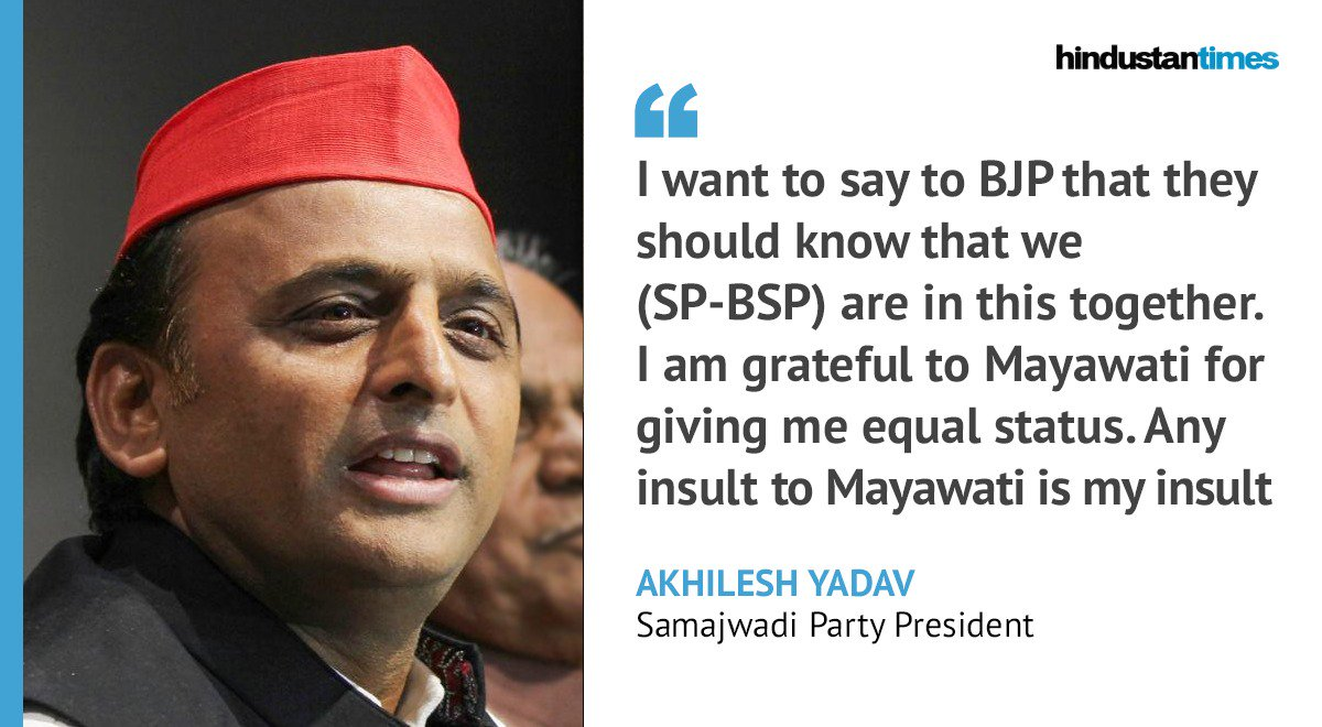 'Any insult to #Mayawati is my insult,' says @yadavakhilesh   Read here: https://t.co/oV9DFddRem