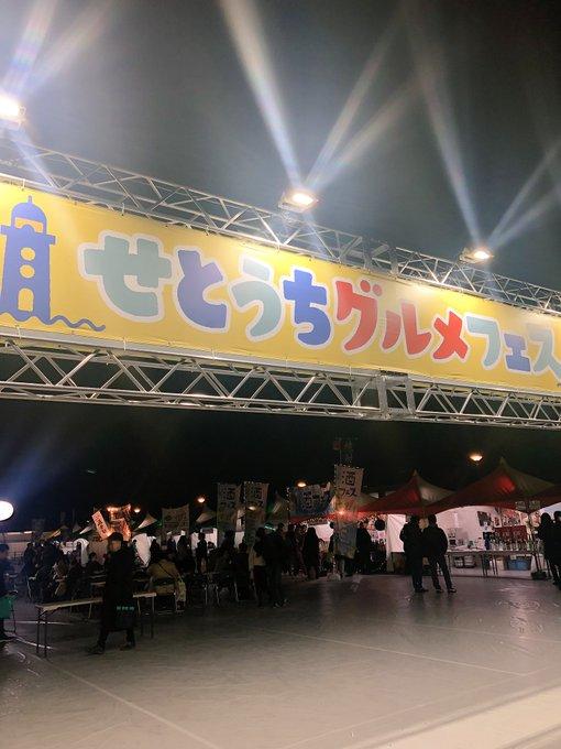 上野公園で開催中 『せとうちグルメフェス』なう。広島、岡山など瀬戸内海で獲れた新鮮な牡蠣が大集合。瀬戸内の酒も集結。えーと、自分、車だし、そしてまさかの、牡蠣アレルギーだし💦で、なんで来たんだろう💦 Photo