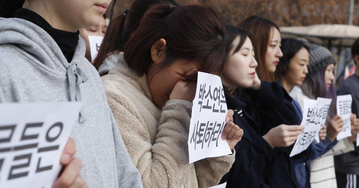 허프포스트코리아's photo on 박소연 대표 사퇴