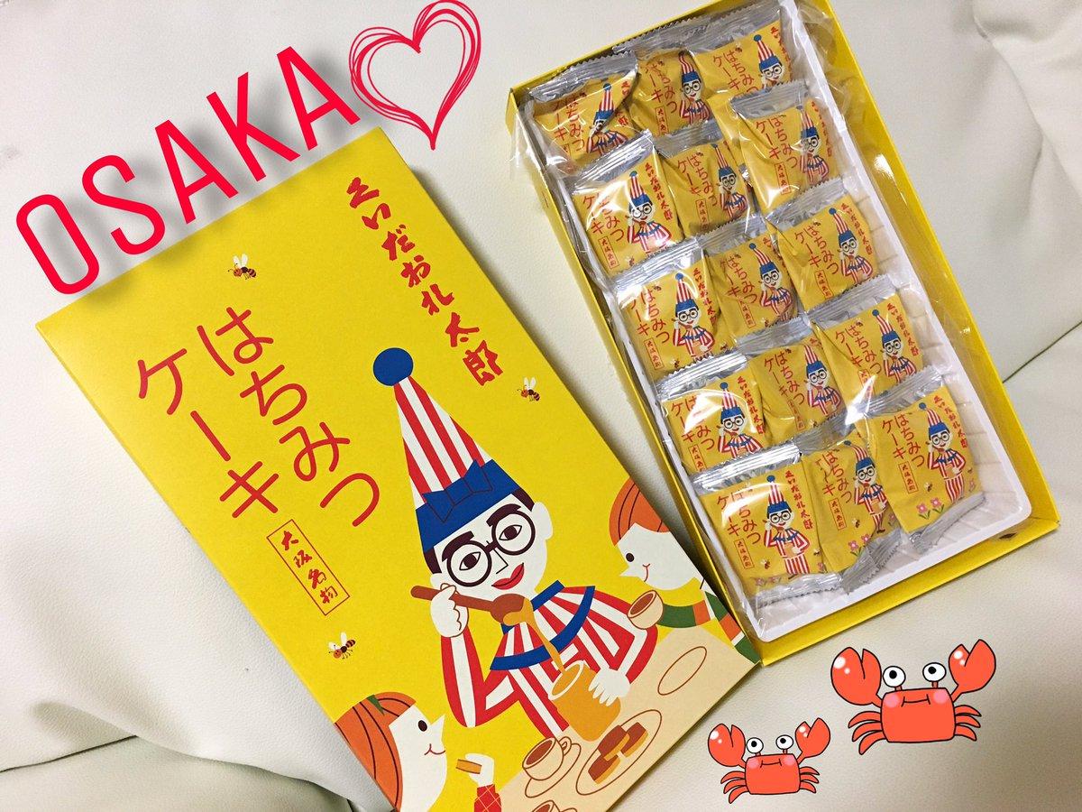 「ただいま~!」と元気に大阪からスタッフが帰ってきました🤣🎉可愛いお土産を買ってきてくれて出勤したモデルさんに毎回ニコニコ笑顔で渡してくれる優しいスタッフです★ また今年も頑張りましょう〜〜🎍🤗https://t.co/GKjPQAqLGD #沖縄 #高収