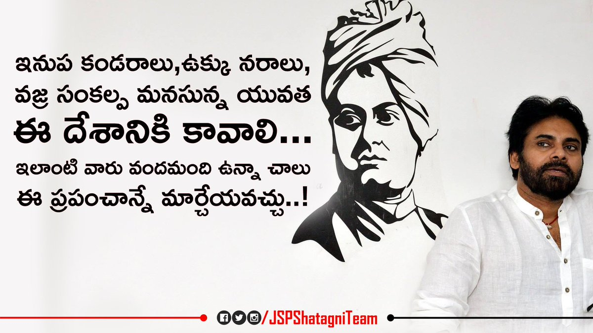 JanaSena Shatagni | 9394022222's photo on #NationalYouthDay