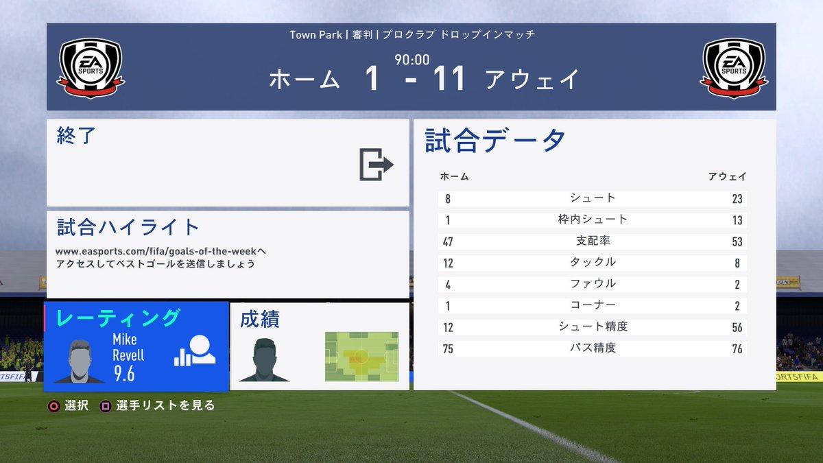 HIMEYA@FIFA19's photo on ナイスゲーム