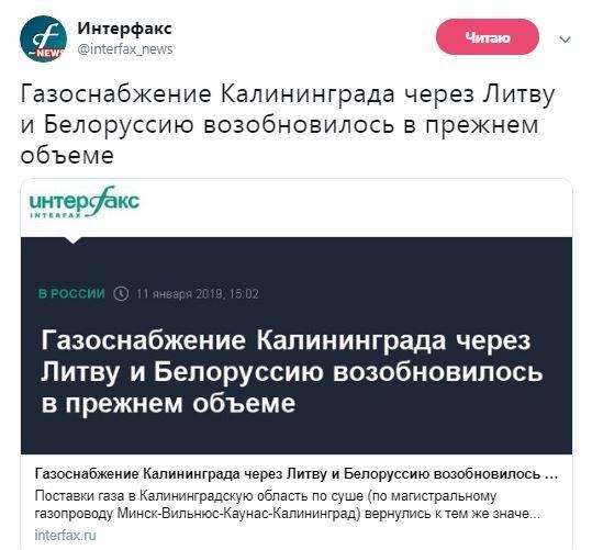 За добу найманці РФ здійснили 7 обстрілів, поранено двох воїнів ЗСУ, знищено двох терористів, - штаб ООС - Цензор.НЕТ 9608