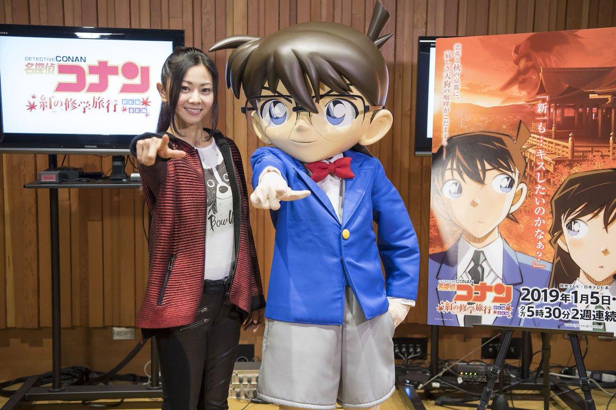 倉木麻衣 Staff's photo on #紅の修学旅行