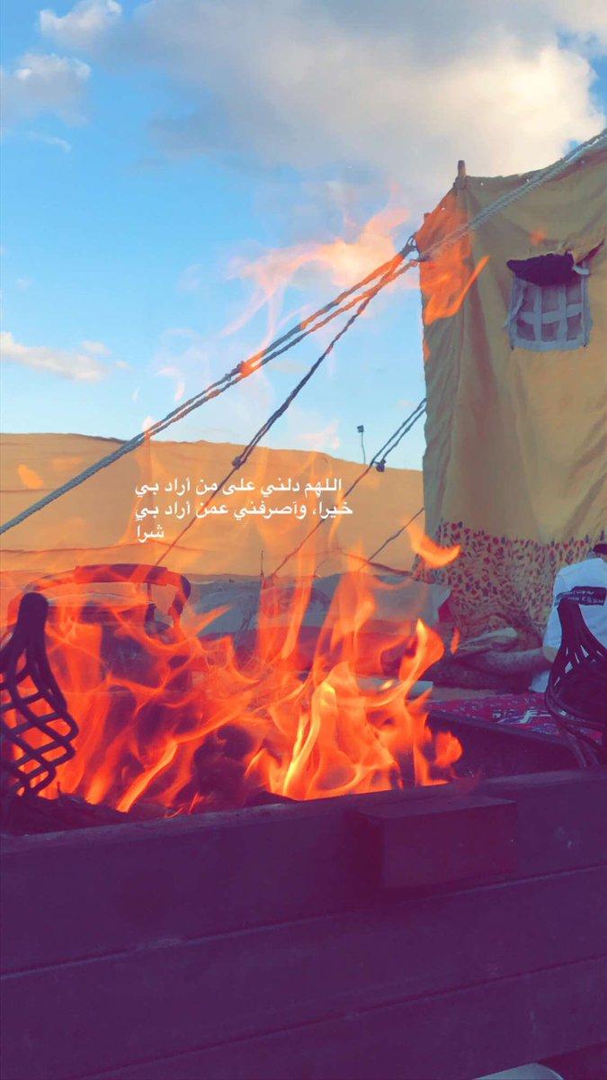 RT @sart899: #اجمل_صوره_من_تصويرك https://t.co/kKVyL9NQl8