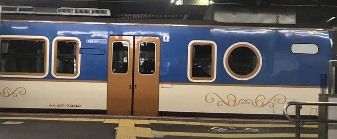 瀬戸内マリンビュー?という電車、2012年は清盛マリンビューだった電車なのかな? #平清盛 Photo