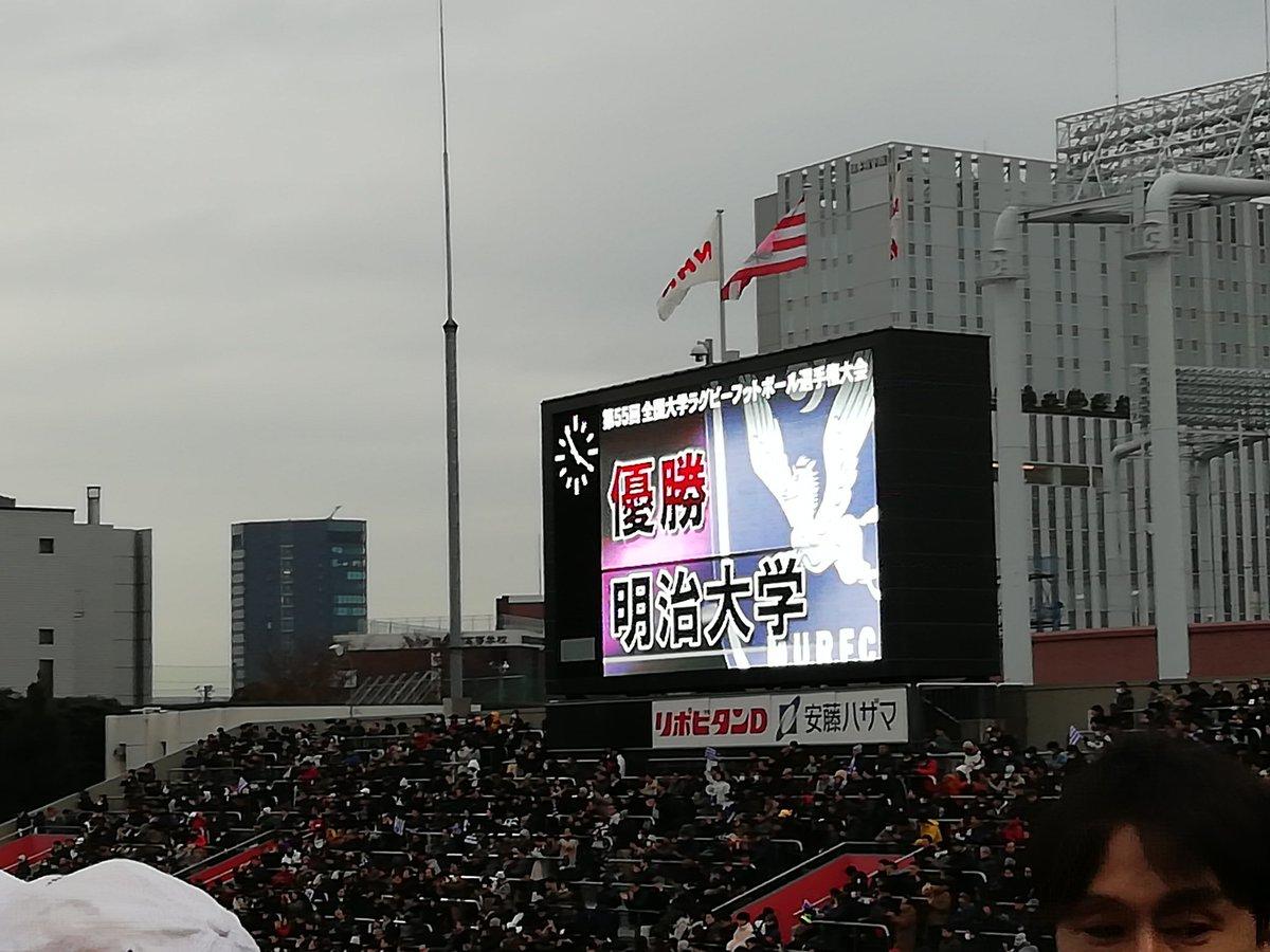 saisaiいっし's photo on 明治大学