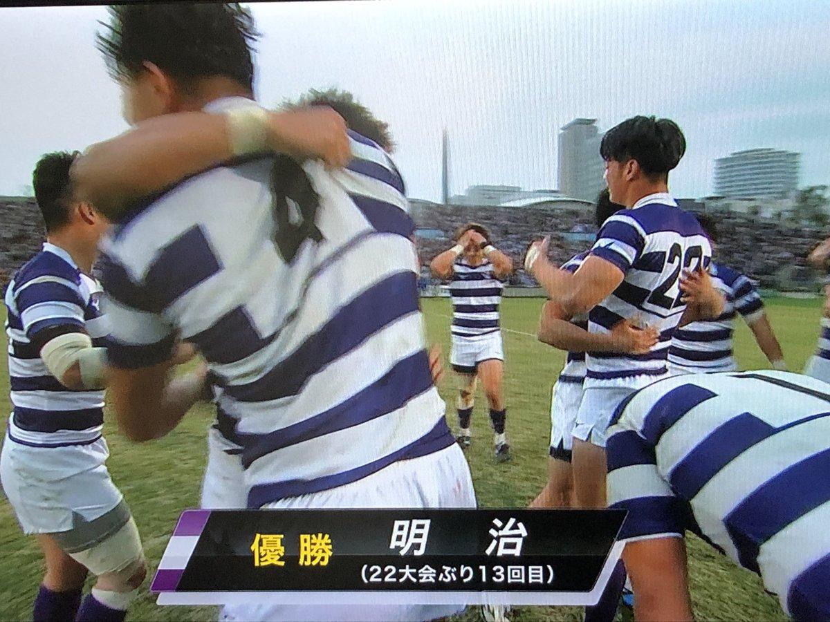 Toshi's photo on 明治大学