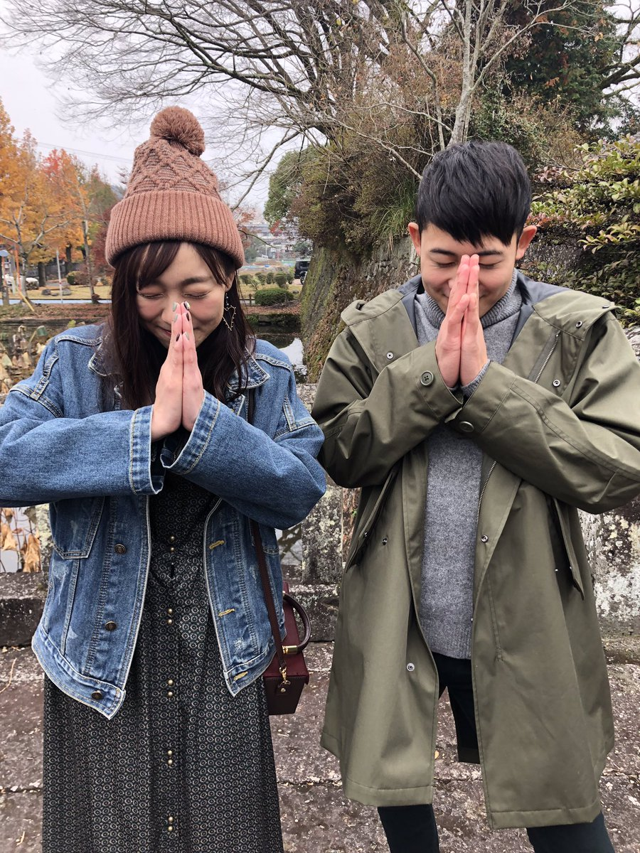 須田亜香里(SKE48)'s photo on #ドッキリgp