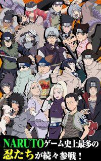 Naruto Shippuden 177