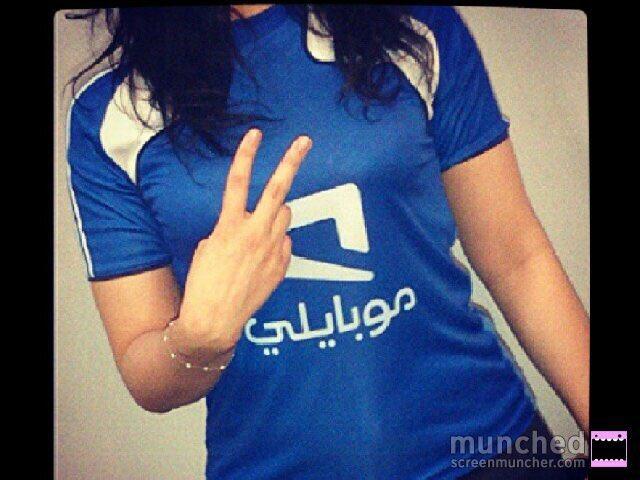 RT @loli06189792: #شي_حظك_فيه_حلو  أجمل حظوظي إني هلالية 💙💙 https://t.co/IFLGtabyzG