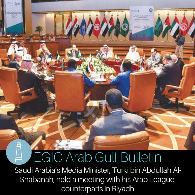 EU-Gulf Info Centre's photo on palestine