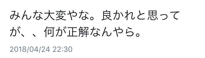 急に志田愛佳のことが愛しくなってきた