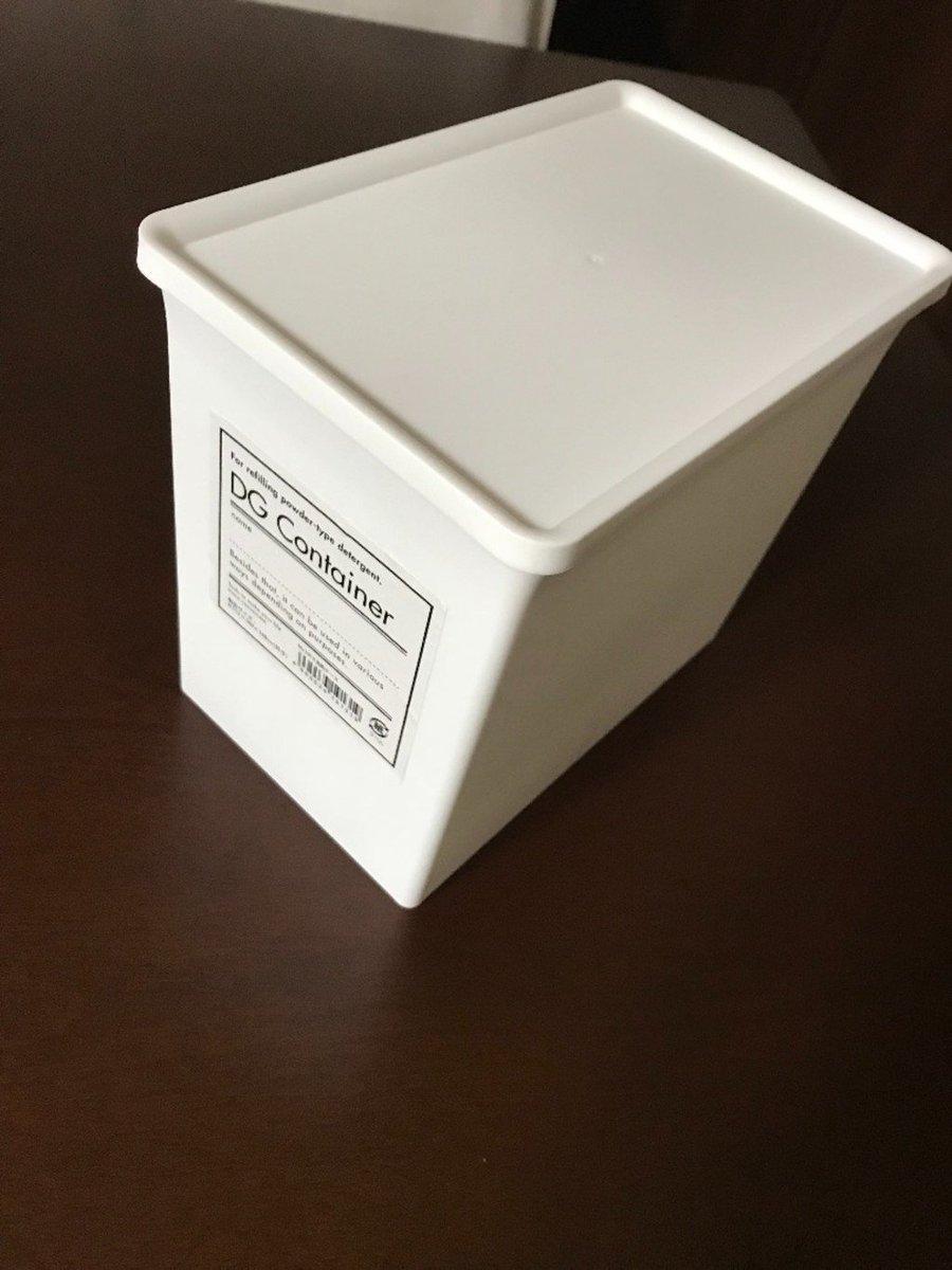 test ツイッターメディア - 匂いを防ぐ生ゴミ箱!セリアの〇〇容器がピッタリなんです✨  詳しくはこちら👉https://t.co/xntwLP2yMT  #セリア #100均 #DIY https://t.co/q99bC9WqFo