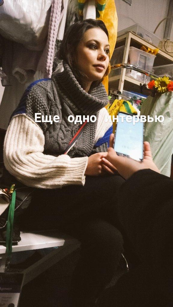 Елена Ильиных-2 - Страница 47 Dwtiwi_WsAQrSGw