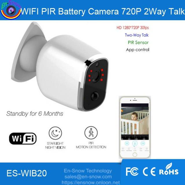 ES-WIB20 Rechargeable Battery Powered Indoor/Outdoor