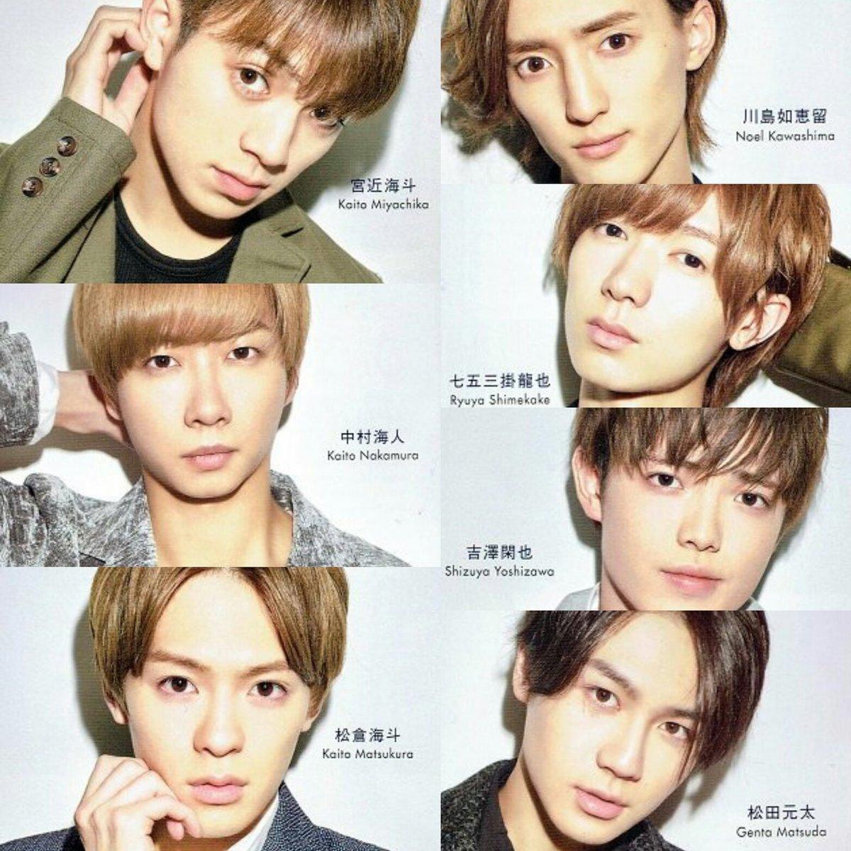 「トラビスジャパン 2019 」の画像検索結果