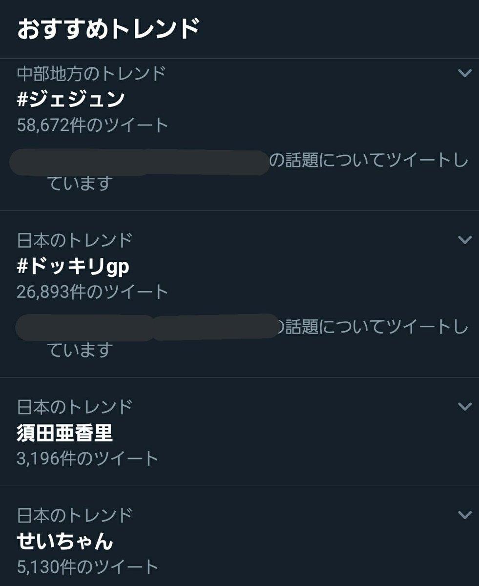 💜💚tomomi 'ᴗ'💚💜 #Defiance #LAVENDER💜's photo on #ドッキリgp