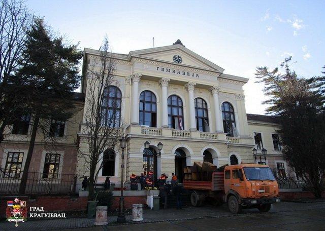 iKragujevac's photo on visé