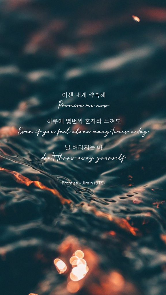 Bts Serendipity Quotes Wallpaper