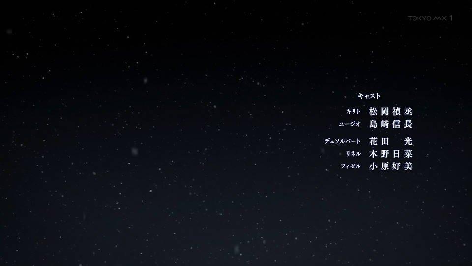 第14話キャスト リネル:木野日菜 フィゼル:小原好美 #sao_anime https://t.co/IxGTcXGsnS
