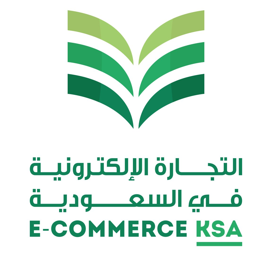 Image result for التجارة الإلكترونية في المملكة العربية السعودية