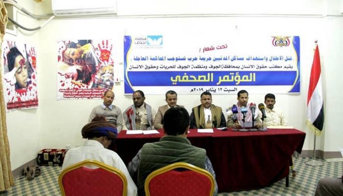 العين الإخبارية's photo on Yémen