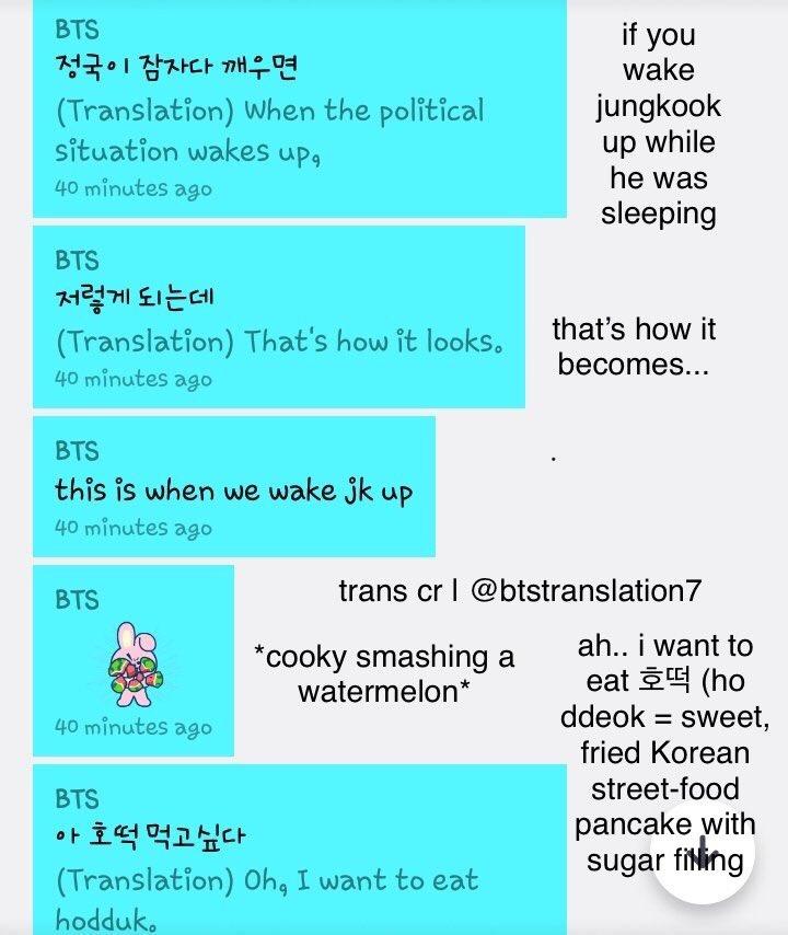 bts translations | rest  」 on Twitter: