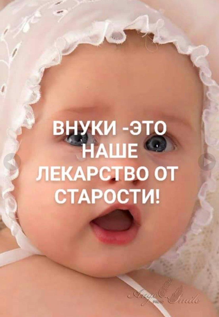 Внуки это счастье картинки красивые