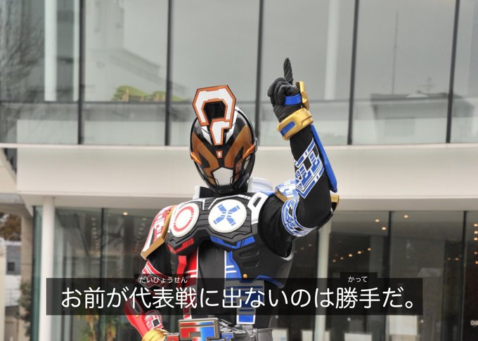 #nitiasa #RiderTime 劇場版仮面ライダー 超ムービー対戦QUESTION PV公開! まさかのコラボも必見...!? 写真