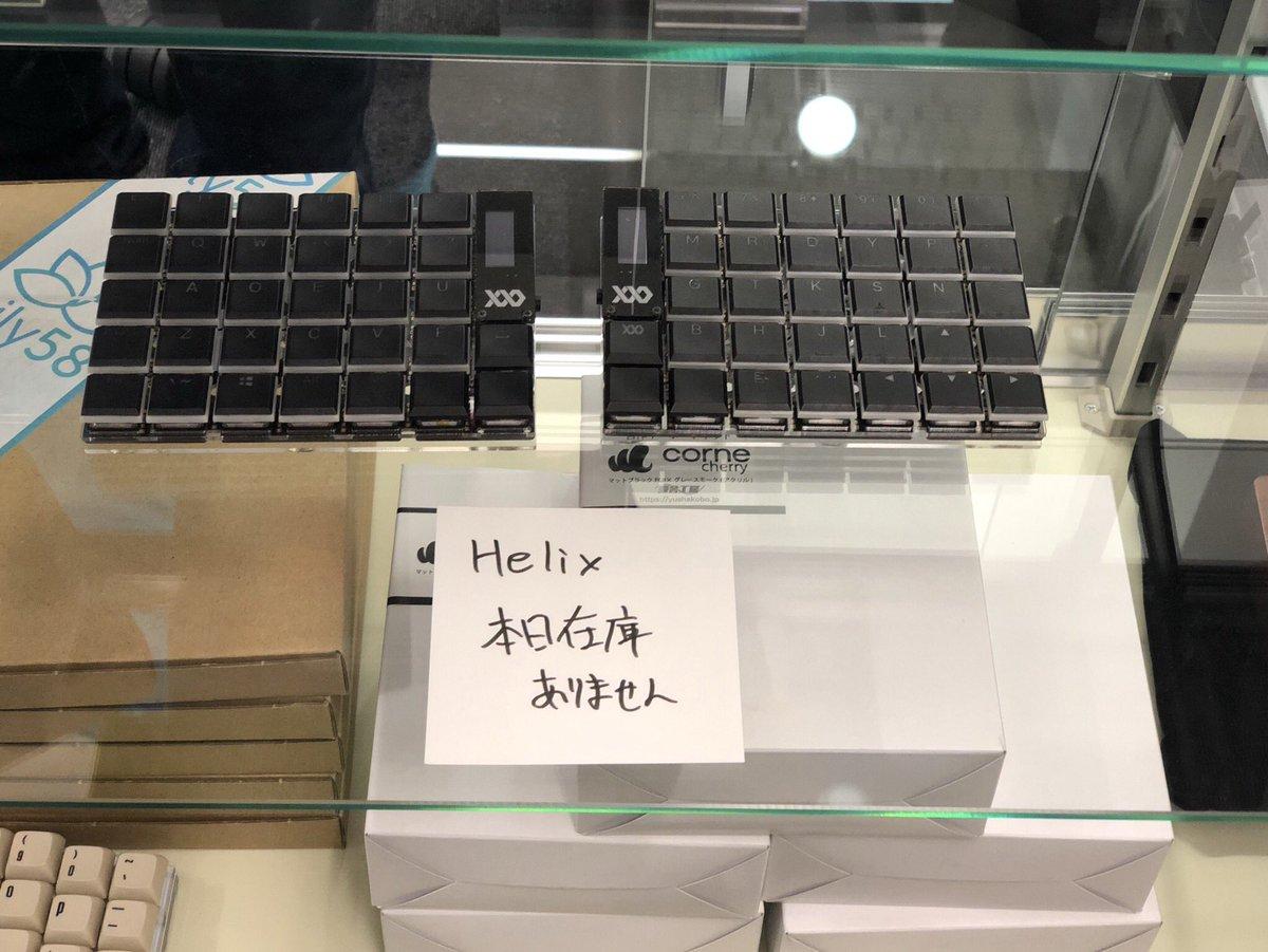https://twitter.com/yimamura/status/1084254501119307776/photo/1